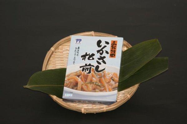 画像1: 竹田食品 いかさし松前(180g) (1)