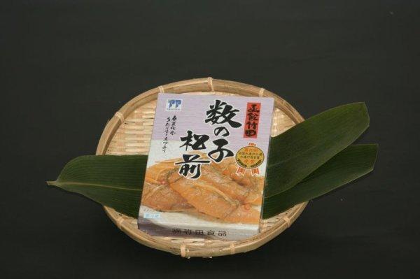 画像1: 竹田食品 数の子松前漬(240g) (1)